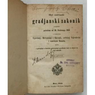 OBĆI AUSTRIANSKI GRADJANSKI ZAKONIK PROGLAŠEN PATENTOM 29STUDENOG 1852